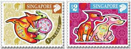 CS Philatelic Agency, Singapore - Singapore stamps for year 2006