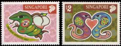 CS Philatelic Agency, Singapore - Singapore stamps for year 2001